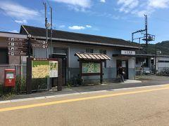 近鉄生駒線の平群駅。今日の終着点です。