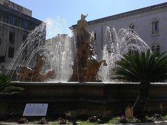 アルテミスの泉