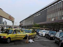 4月21日(日)JR新大阪駅8時集合、時間厳守!だったので~少し早めに待ち合わせ場所に向かいます・・