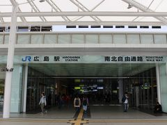 のぞみ1号博多行きは定刻通り、9:49広島駅に着きました。