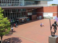 大和ミュージアム 1階の受付付近で@500円→団体割引@400円のチケットが、ガイドさんから手渡されました。