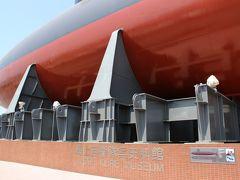 てつのくじら館 こちらは海上自衛隊呉資料館とも、呼ばれるそうです。