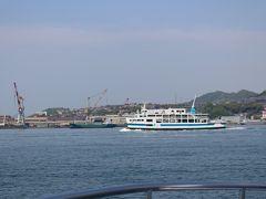 艦船めぐり 瀬戸内海を、普通にクルーズしている船も・・