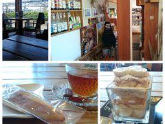 朝食をしっかり食べたので、ランチは軽めにカフェで 駅からはちょっと歩きましたが、おしゃれな店内で美味しいスィーツがいただけました。 http://cafetati.sakura.ne.jp/