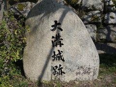 ●大溝城跡@JR近江高島駅界隈  信長の甥、織田信澄が1578年に築城。 琵琶湖の内湖である乙女が池を利用した水城だったようです。
