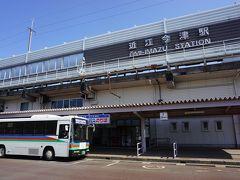 ●JR近江今津駅  JR湖西線にて、ひとつのポイントとなる駅、JR近江今津駅にやって来ました。