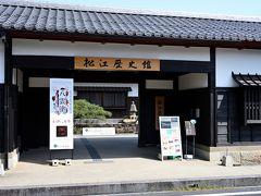 ●松江歴史館  松江城の東側にある「松江歴史館」は、その名の通り、ここ城下町松江の歴史を紹介しているスポットです。 内部は無料エリアと有料エリア(大人510円)に分かれており、休憩や和菓子がいただける喫茶は無料エリアにあるので、気軽に入れます。