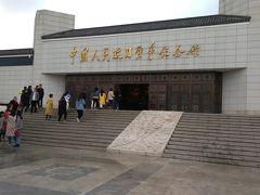 見学してみたかったのがここ。 抗日戦争記念館。 入場は無料です。 その代わり、パスポートの提示が必要です。 ちょっと勇気のいる瞬間です。 中に入ると、音声ガイドのレンタルがあります。 日本語もありました。20元。