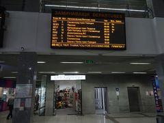 ブルガリア・ソフィア駅 今日はバルカン山脈を越えドナウ川を渡りルーマニア・ブカレストを目指す