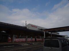 1時間ほどで空港へ着きました。