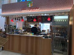 空港1階のオープンカフェ・ピッコロにて休憩 ANAチェックインカウンターの横にある