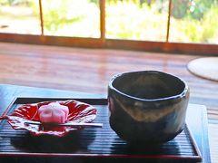 相棒と私のセレクトは抹茶と季節の上生菓子(860円)。  いつもの山登りメインの旅では、家族でこんな風にカフェに立ち寄ることなどなかなか出来ないので、我が家にしてはかなり珍しいシチュエーションだ。