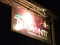 トラモンティ