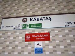 海沿いの駅カバタシュ。  交通機関で移動をしていると出口、入口、エレベーターといった単語はすぐに覚えられる。