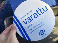 翌日、ホテルをチェックアウトし、サーリセルカへ。  バスで4時間半です。 バス予約は、matkahuoltoという会社を利用しました!https://matkahuolto.fi/en/  1ヶ月前に予約した時は空いていましたが、 乗ってみたらほぼ満席だったので、事前予約がおすすめです!(サイトは英語表記です。)
