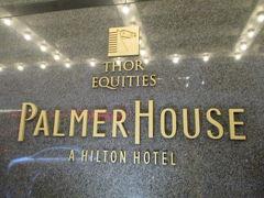 パルマー ハウス ア ヒルトン ホテル