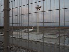 レンタカーを返却し、目の前の空港に送っていただきました。