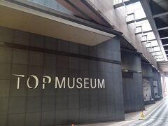 さていよいよ本題へ。東京都写真美術館(TOP)はその名の通り東京都が運営する写真に特化した美術館で、創立は1995年。この日もフロア毎に3つの写真展と、ホールでの映像作品上映を行っていた。 http://topmuseum.jp/