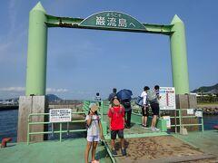 約10分で巌流島到着~ 1612年に、宮本武蔵と佐々木小次郎が決闘をしたと言われている小島です。