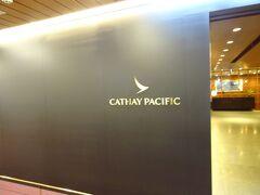 キャセイパシフィック 桃園空港ラウンジです。ビジネスもファーストも同じラウンジです。しかし、いつも思うのは桃園もバンコクも羽田もちゃんとヌードルバーがあるのに、なぜ成田は無いんでしょうね…。