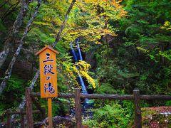 PM3:20 梅ヶ島温泉「三段の滝」