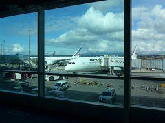バンクーバー国際空港 (YVR)