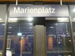マリエン広場からSバーンに乗って、中央駅へ ホテルに戻ります。