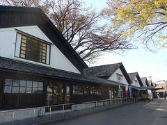 山居倉庫の建物