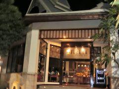 今宵の宿泊先ホテル「フラマ・チェンマイ」です。 ここはホテルの入り口の様子。このホテルは中国人観光客が多かったです。
