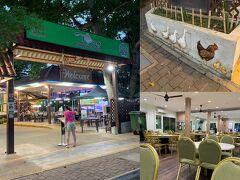 この日の晩食。 2014年7月にChangi Villageに滞在した際に見かけて記憶にあり、美味い海鮮料理を食べたい、と思った今回、行ってみる事にした。 メニューに港式と記載あるので、香港スタイルの海鮮レストランのようである Tang Tea House @ Changi Village