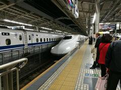 能登かがり火、サンダーバードで新大阪まで帰ってきてそこから一気にひかりで姫路まで帰ってきました(^◇^)