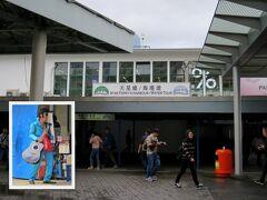 まずはスター・フェリーで香港島に移動します。 と、香港のプレスリーさん発見!お歳を召しているように見受けられます。