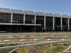 16:20、阿蘇くまもと空港の国際線に到着。