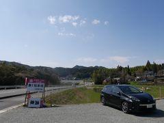 熊本市内からは、九州自動車道を使って1時間弱で「和水町」へ。 いだてんで賑わっている「金栗四三生家」へ来ました。