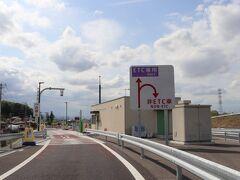 関越自動車道の寄居PA(スマートIC)から一般道へ。 2019年3月28日より下り線のみ供用開始。上り線は用地買収が難航しているらしい。