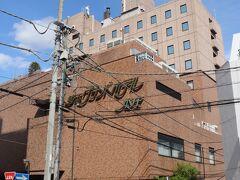 トランテアンから数分。 本日の宿は埼玉グランドホテル本庄。