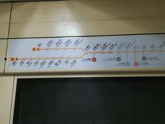 しっかりマッサージしてもらったら空港に向かいます。 行天宮駅からMRTで三重駅に向かいます。