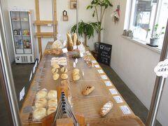 パン屋さんテロワール、自分はパンが好きなので旅先でもどこかで美味しいパンに巡り合えないかと探してしまいます。