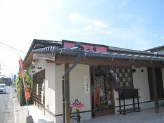 豊前には和菓子屋さんも多いです。