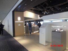 羽田空港  パワーラウンジ。