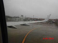 秋田空港。 午前 08:05着。