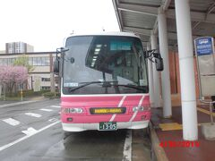 秋田空港リムジンバス。  8:25発。