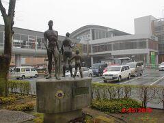 秋田駅。  9:05着。