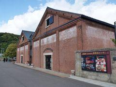 赤レンガ倉庫等が整備された、敦賀の観光スポットになっています。