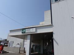 JR布佐駅をスタートします。 古めかしい商店街を抜けて歩いていきます。