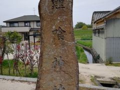 鯉喰神社は、戦いに破れ鯉に化けて逃げた温羅を鵜に化けた吉備津彦命が捕まえ食べた伝説に由来してます🐦 住宅街にありマイナースポットかも😄