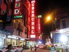 """その一角にある「Chanchal Continental Hotel」にやっと到着です。  このホテルは""""歩き方""""にも載っているので決めました。"""