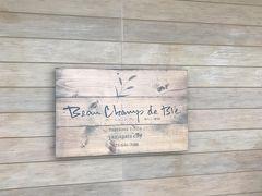 シンプルな店名看板