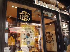 レオニダスです。 以前、吉祥寺で購入したことが。 夫へのお土産に高カカオチョコを。