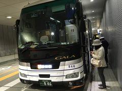 国際興業・庄内交通共同運行「夕陽号」。 渋谷・池袋・大宮→鶴岡・余目・酒田便です。 予約した3ヶ月前には、1号車ほぼ満席で2号車窓際前後で取れました。 当日は4号車まで増車され、3、4号車は4列の観光バスタイプ。 500円OFFですが、私たちだったら他の交通機関を選択したでしょうね。 車内に入ると、窓に遮光カーテンとサービスの缶入り緑茶まで。 定刻22:30に発車し、池袋・大宮と乗車扱いした後に最終案内&消灯。 「リクライニングをお願いします」という放送はいいですね。 安眠重視で途中休憩なしで、鶴岡2ヶ所、余目駅、酒田3ヶ所に停車します。 私たちは酒田駅近くの庄交バスターミナルで下車します。